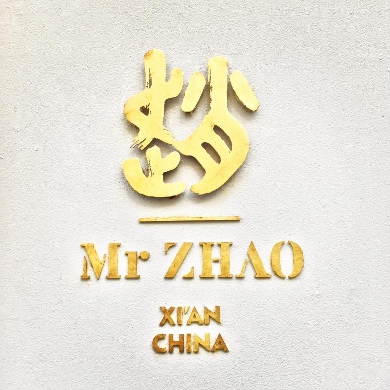 Mr-zhao1